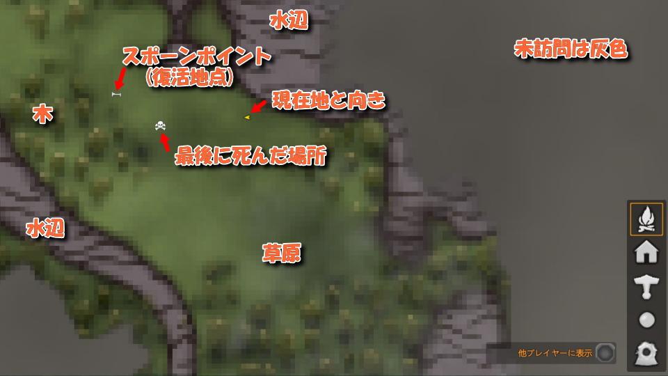 map説明